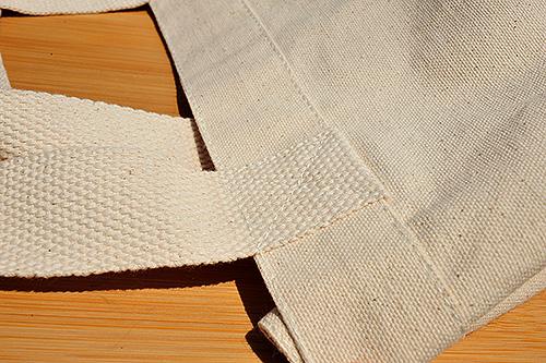 手持ち部分の縫製