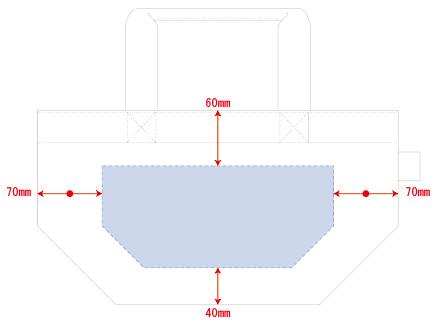 シルク印刷: 印刷最大範囲:W250×H110(mm)