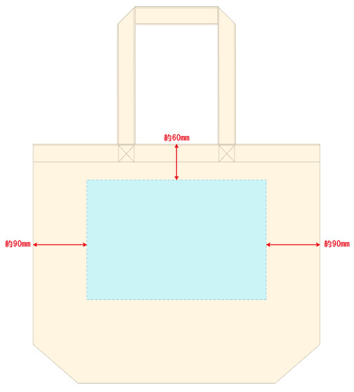 印刷範囲W300×H200(mm)(持ち手を除く)