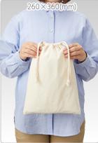 コットン巾着(L)でオリジナルプリント巾着を作る