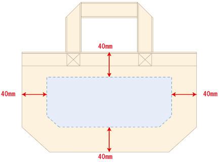 印刷最大範囲:W200×H80(mm)