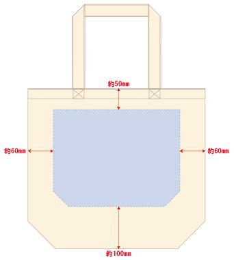 ■シルク印刷 最大範囲:W300×H230(mm)