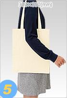 YOSAKOIソーランチームの記念イベントで配布 厚手コットンバッグ(M)【シルク印刷1色刷り】200枚生産