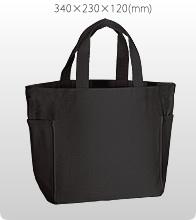 厚手キャンバスマルチトート(S)ナイトブラックでオリジナルトートバッグを作る