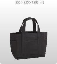 厚手キャンバスポケットマルチトート(S)ナイトブラックでオリジナルトートバッグを作る