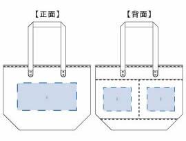 A:レイアウト可能範囲:W300×H140(mm)   シルク印刷 最大範囲:W250×H140(mm)  B:レイアウト可能範囲:W140×H120(mm)   シルク印刷 最大範囲:W140×H120(mm)
