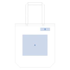 コットンポケッタブルトート シルク印刷 最大範囲:A/W250×H210(mm)、B/W95×H30(mm)