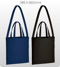 キャンバス2スタイルショルダートート(カラー生地)でオリジナルトートバッグを作る