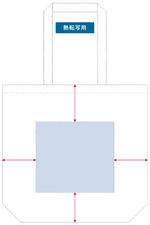 オリジナル印刷可能範囲