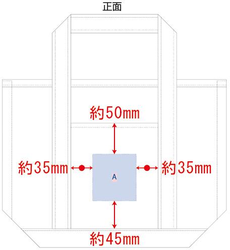 印刷最大範囲:A/W70×H75(mm)