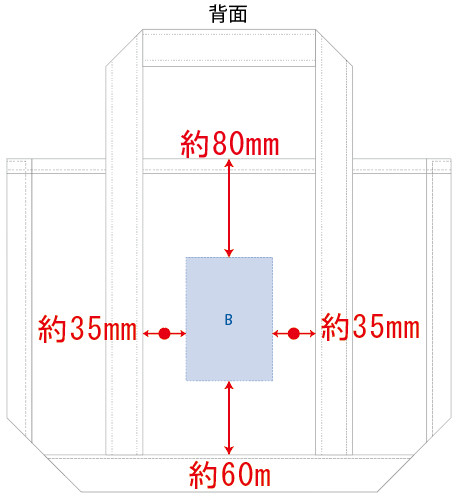 印刷最大範囲:B//W70×H100(mm)