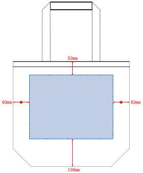 デザインスペース:W300×H230(mm) ■シルク印刷 最大範囲:W300×H230(mm)