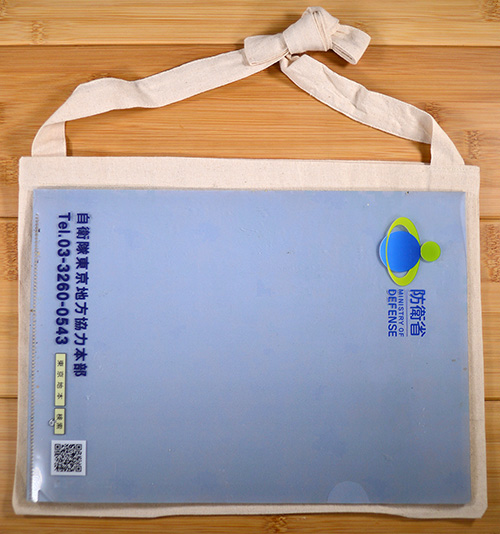 A4のクリアーファイルもバッグ内に収納可能です