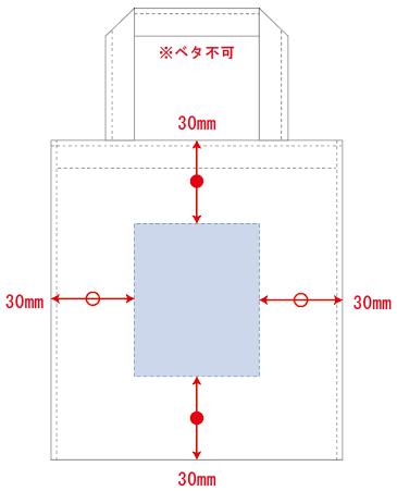 デザインスペース:W45×H55(mm)  シルク印刷 最大範囲:W45×H55(mm)