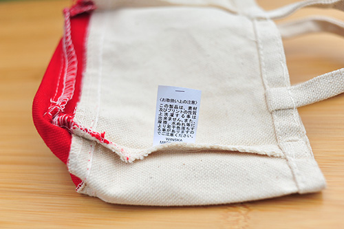バック側面の縫製