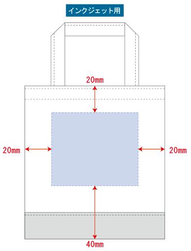 デザインスペース:W65×H55(mm)■インクジェット印刷 最大範囲:W65×H55(mm