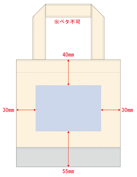 デザインスペース:W100×H70(mm) シルク印刷 最大範囲:W100×H70(mm)