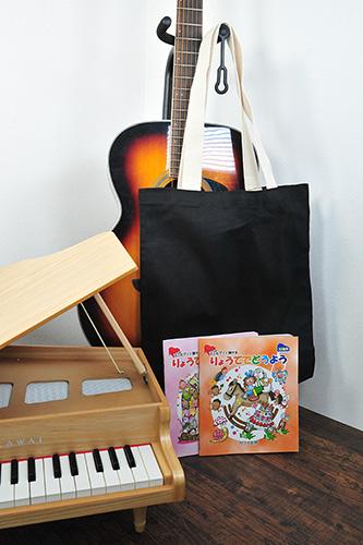 リトミック教室やギター教室、ピアノ教室などのレッスンバッグにも最適なサイズ感とデザインです