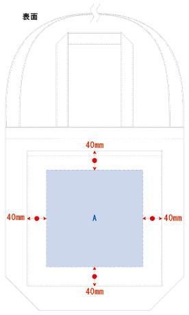 表面A:印刷最大範囲:A/W200×H200(mm)