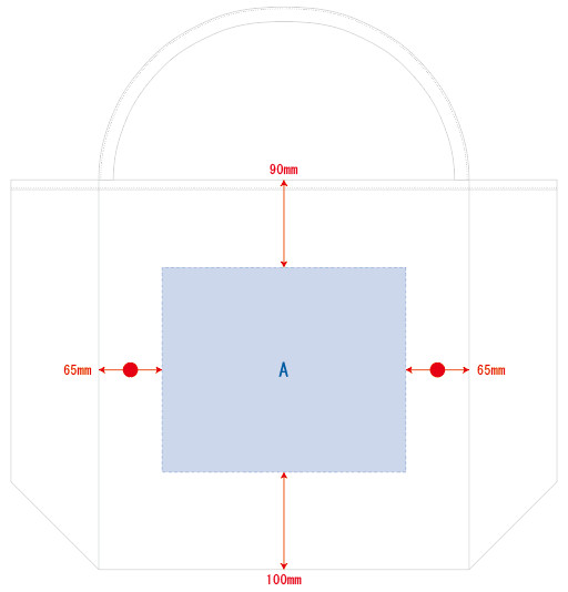 シルク印刷 最大範囲:A表面/W250×H210(mm)