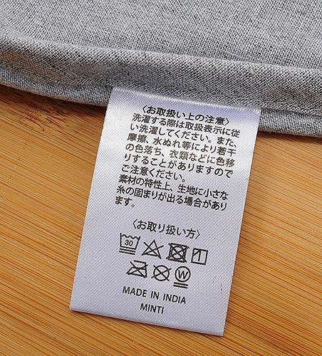 タグ(表)洗濯表示