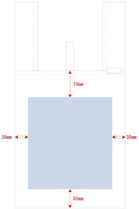 印刷可能範囲W220×H240(mm)