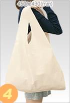 厚手コットンマルシェバッグ(L)でオリジナルエコバッグを作る