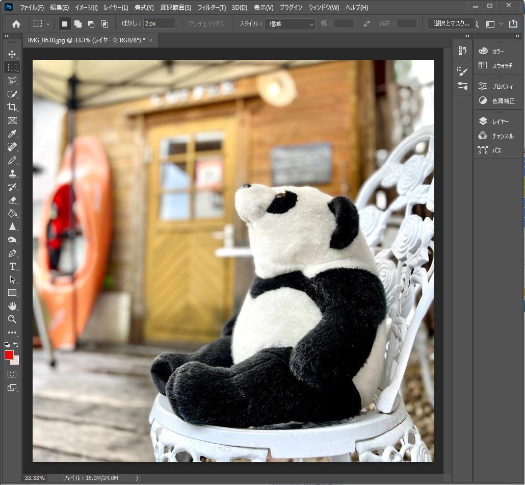 パンダのぬいぐるみ画像を網点化