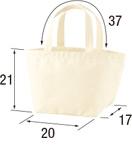 トートバッグのサイズ