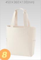 厚手キャンバスマルチトートでオリジナルトートバッグを作る