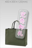 1547-01 12.0オンスキャンバストートバッグ(ハンドル付き