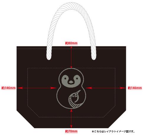 厚手キャンバスロープハンドルトート(M)009 ブラック【シルク印刷1色刷り】オリジナルエコバッグ100枚作製