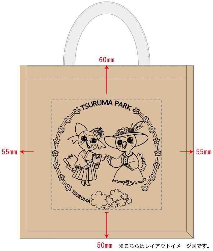 ジュートスクエアトート(M)【シルク印刷1色刷り】200枚作製のオリジナルエコバッグ