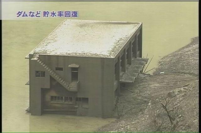 早明浦ダム渇水